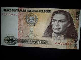 [America] Peru 500 Intis Old Paper Note (1987 Series)