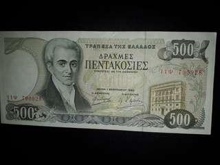 [Europe] Greece 500 Drakes Old Paper Note (1978-1997 Series)