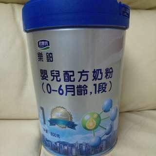 君樂寶 1段 嬰兒奶粉 (0-6月) 全新未開封