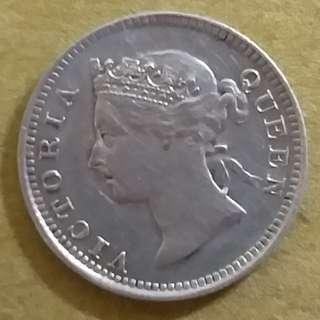 香港维多利亞女皇伍仙1897年1899年银幣共2個80元x2個共160元一