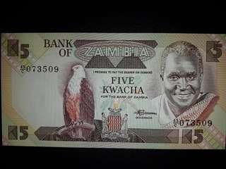 [Africa] Zambia 5 Kwacha Old Paper Note (1986-1988 Series)