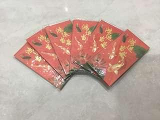 🚚 Mapletree Hong Bao Red Packets Ang Pow from HK