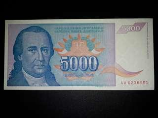 [Europe] Yugoslavia 5000 Dinars Old Paper Note (1994 Series)