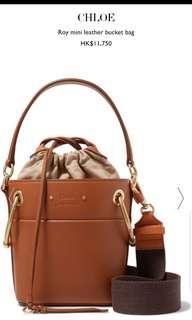大熱 Chole 小牛皮水桶包 🌋100% real chole roy mini bucket bag