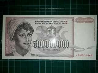 [Europe] Yugoslavia 500000000 Dinars Paper Note (1993 Series)