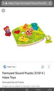 Hape toys farmyard toy puzzle