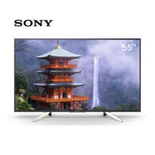 "BN Sony 65"" UHD 4K Andriod TV (65x7500F)"