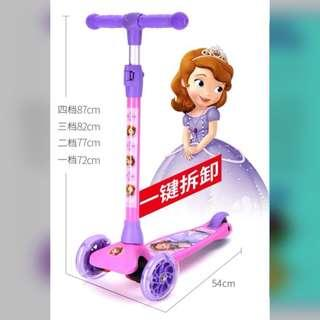 Sofia The First Scooter For Girl