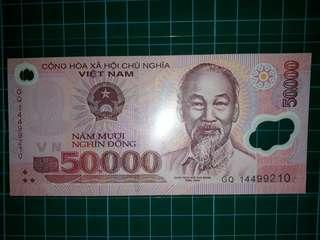 [Asia] Vietnam 50000 Dong Polymer Note (2014-2017 Series)
