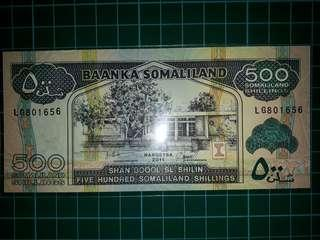 [Africa] Somalia 500 Shilings Paper Note (2011 Series)