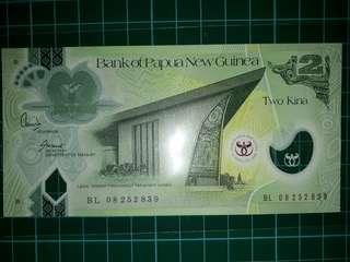 [Oceania] Papua Guinea 2 Kina National Bank's 35th Anniversary of Independence Commemorative Polymer Note (2008 Series)