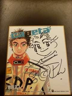 曾田正人 親筆畫及簽名