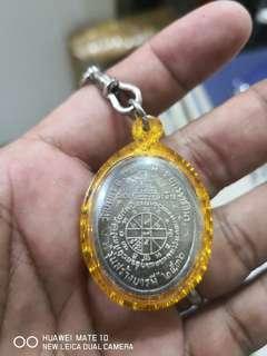 🚚 Lp koon (ner silver)