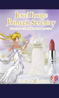 🚚 美少女戰士 限量口紅 西蕾妮蒂公主 預購商品