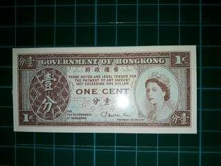 [Asia] Hong Kong Government Issued 1 Cent Old Paper Note (1961-1992 Series)