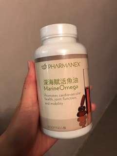Nuskin pharmanex 深海賦活魚油 Marine Omega