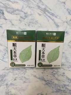 🚚 全新 順天本草2.5粉末 2盒