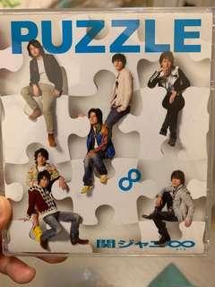 日本Johnny's 關八 kanjani8 PUZZLE大碟