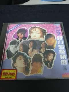 Chinese Compilation CBS 新力超級精選 CD