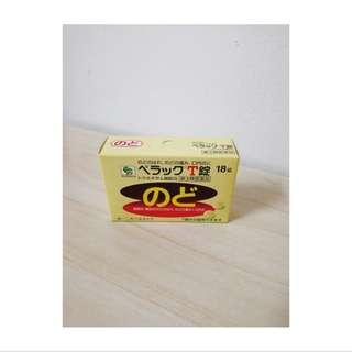 🇯🇵日本購入🇯🇵第一三共ぺラック口內炎T錠 18錠