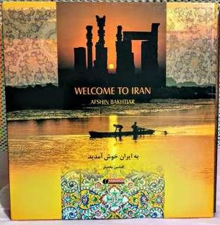 Welcome to Iran 伊朗彩色畫冊