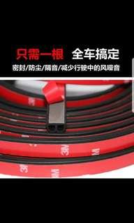 B shaped soundproof rubber for car