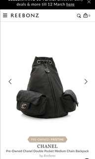 Looking for this Chanel Backpack