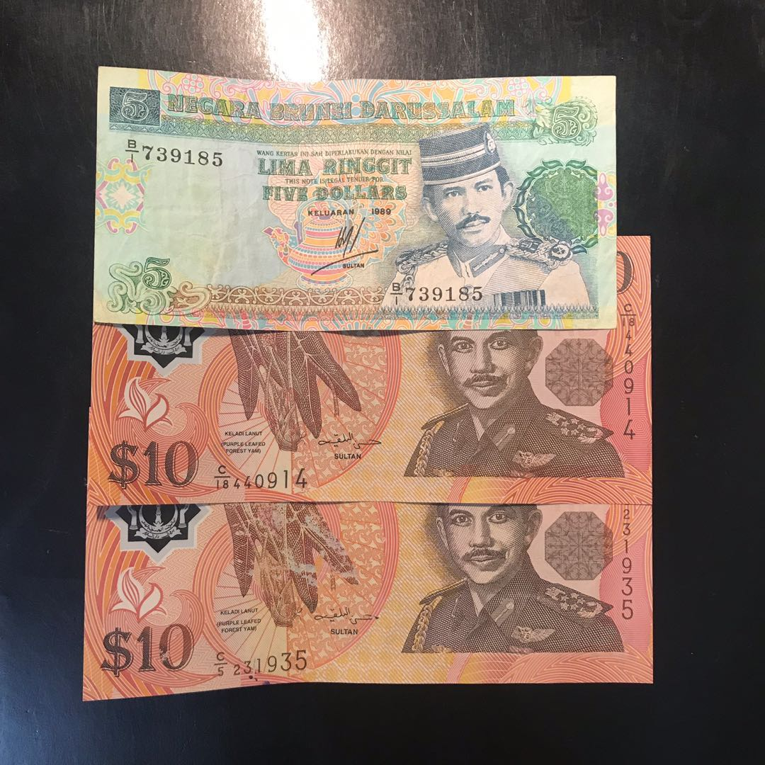 Brunei 🇧🇳 Old Series $5 Paper & $10 Polymer  Total Face