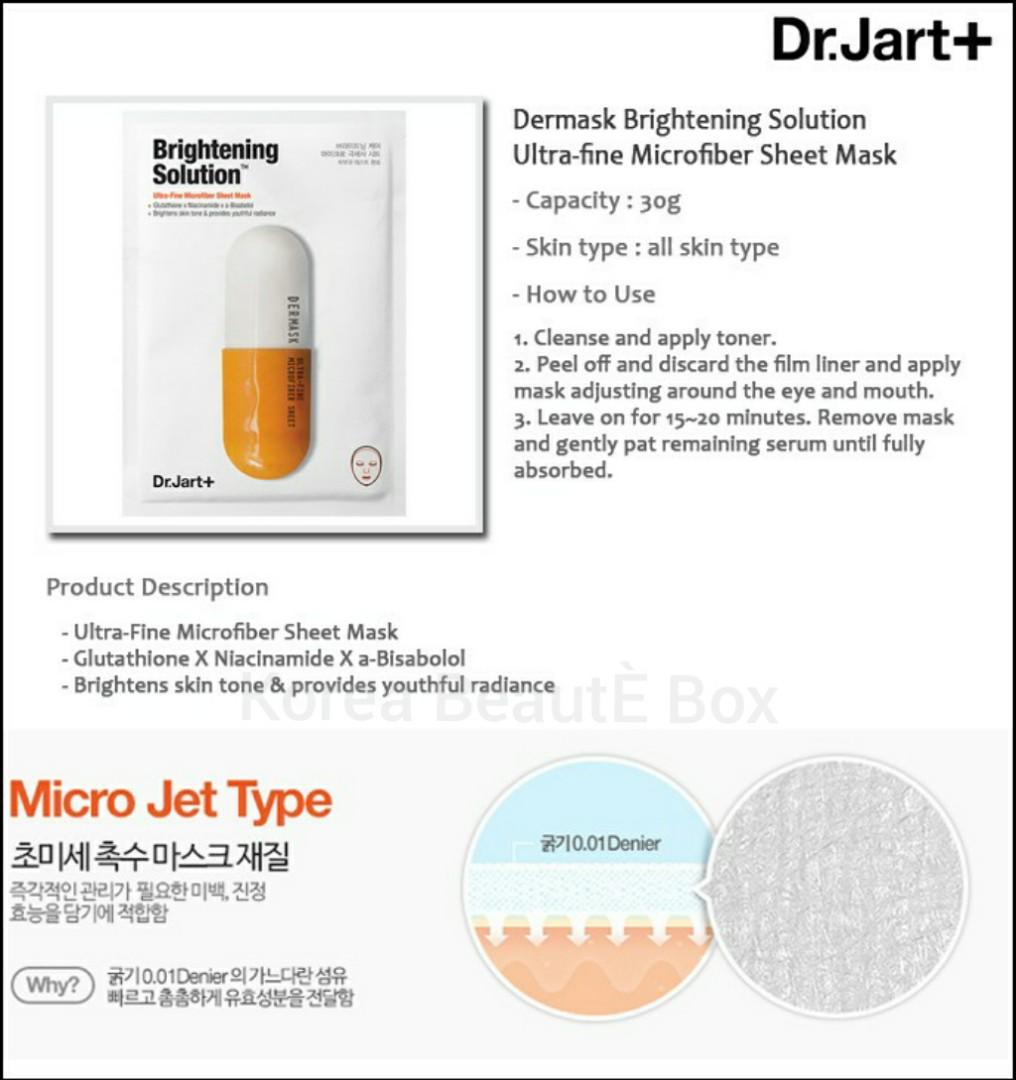 Dr.Jart+ Dermask Microget Brightening Solution 5pc