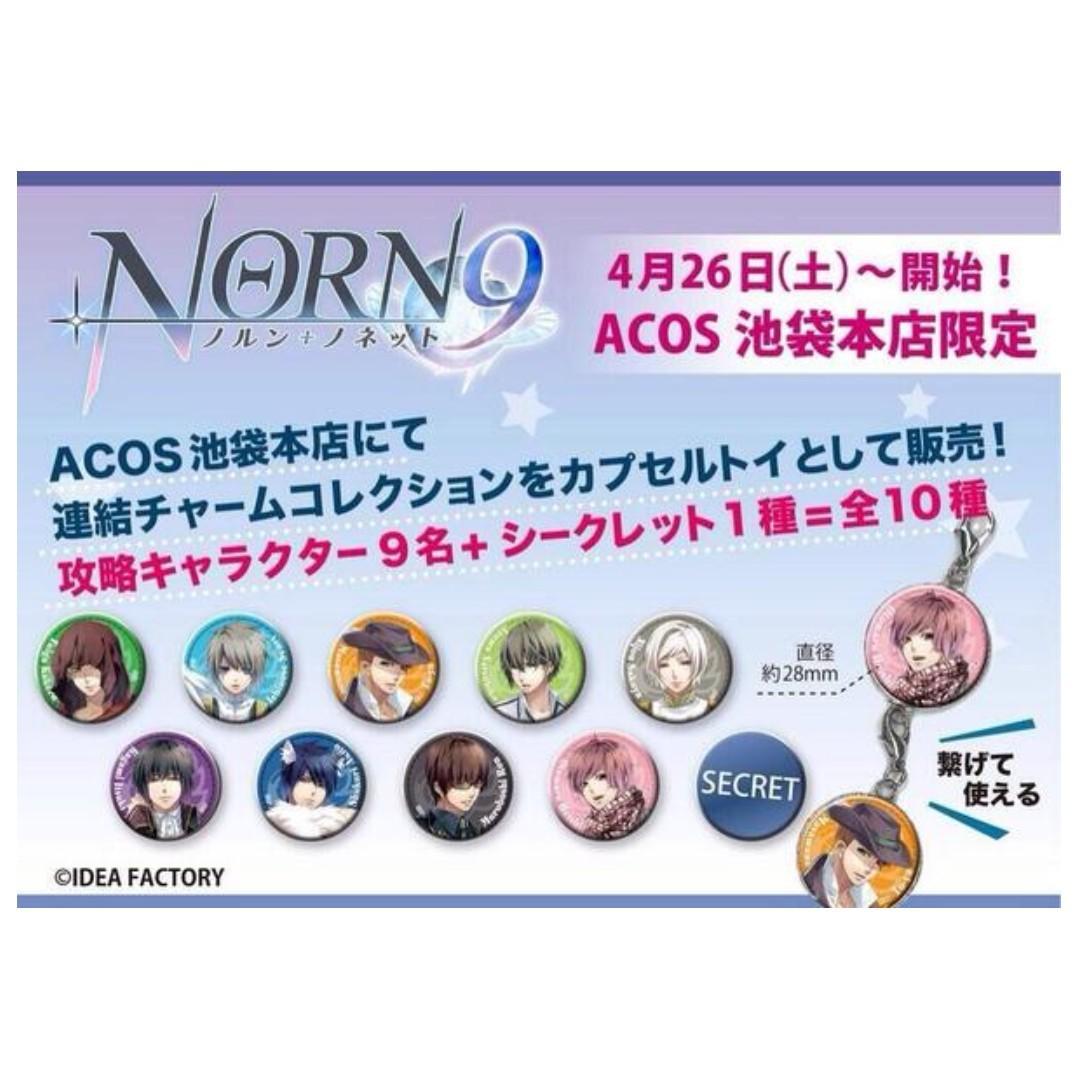 (Exclusive) NORN9 Norn+Nonette - Azuma Natsuhiko - Metal Charm