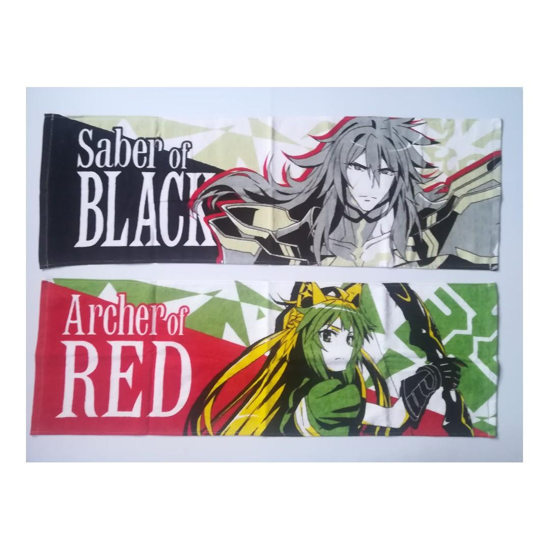 Fate/Apocrypha - Saber of Black (Siegfried) / Archer of Red (Atalanta) - Visual Towel