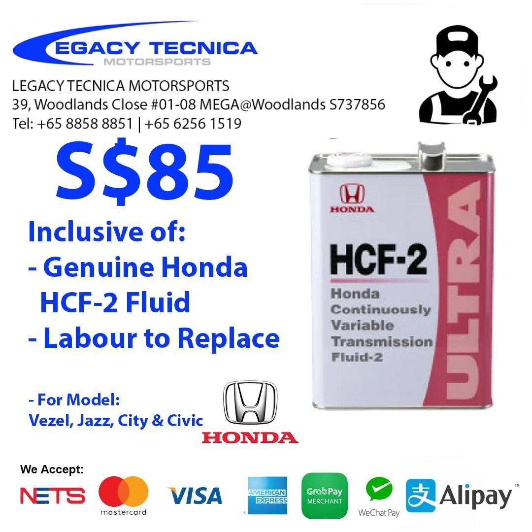 Honda HCF-2 CVT Fluid Replacement Promotion