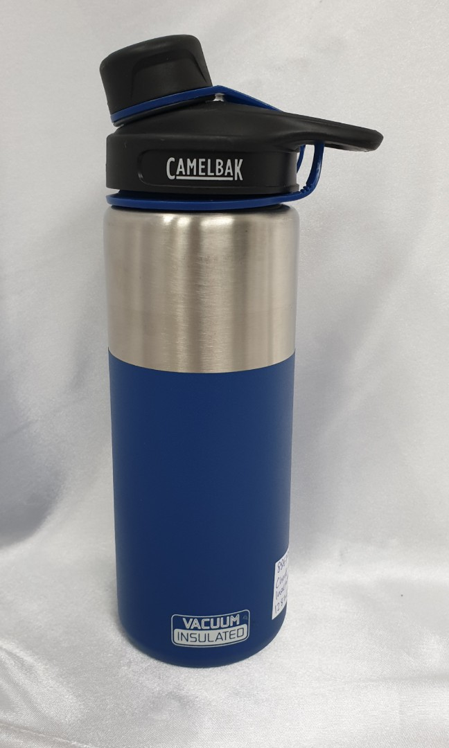 0accbfdb1c Insulated Water Bottle - Chute Vacuum Insulated 0.6L, Sports, Sports ...