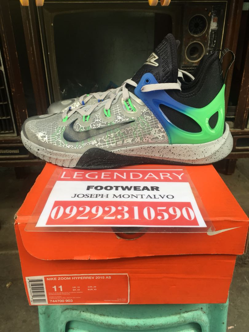 wholesale dealer c32f0 fcca0 Nike Hyperrev 2015 Allstar size 11 BNDS not kobe lebron Kyrie kd ...