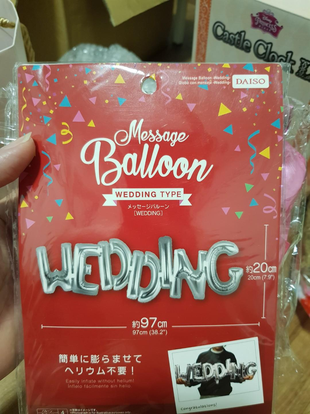 Wedding ROM balloon for decoration.