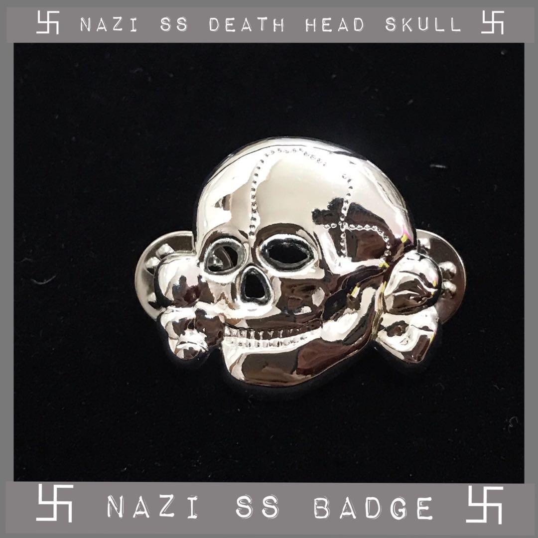 World War Two Nazi SS Uniform cap Death head skull Badge