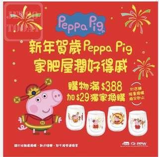 Peppa Pig 雙層玻璃杯一套(4隻)