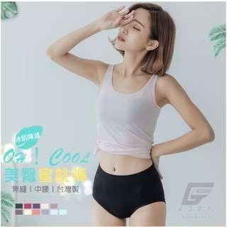台灣製 Giat 超彈力涼感美臀內褲 中腰款