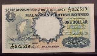 1959 $1 Malaya British Borneo