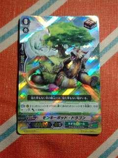 Cardfight!! Vanguard G-TD12/018