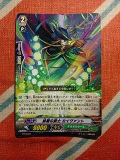 Cardfight!! Vanguard PR/0509