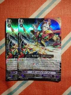 Cardfight!! Vanguard G-CB04/009 RR