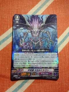 Cardfight!! Vanguard PR/0385