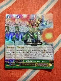 Cardfight!! Vanguard G-CHB02/015 RR