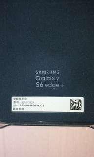 🚚 【二手】原廠 samsung s6 edge+ 保護殼