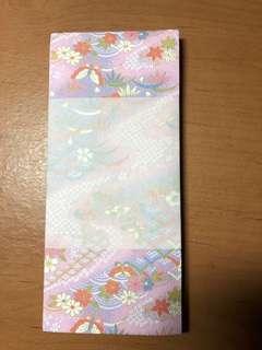 京都和紙活頁薄 Japanese paper