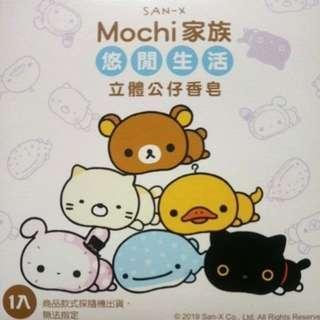 🚚 直購/換物  Mochi家族  悠閒生活  立體公仔香皂