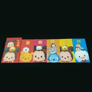 5pcs & 1 cover full set 2018 Wall's red packets packet angpow ang pao pow pau new