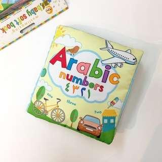 Soft Book Arabic Numbers