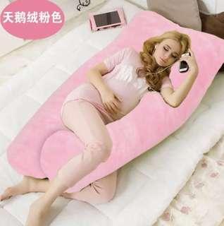 Maternity Multi-Function U-Shaped Pillow